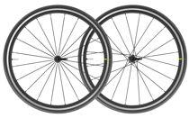 Mavic-Cosmic-Elite-UST-wheelset.jpg